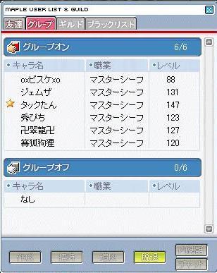 20070308030957.jpg