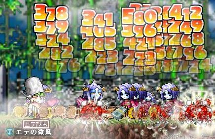 20070310021611.jpg