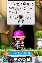 20070316014001.jpg
