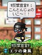 20070325214259.jpg