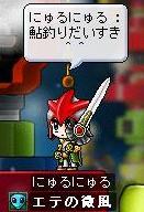 20070325214324.jpg