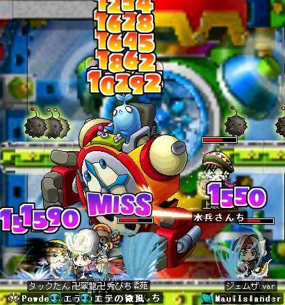 20070326202601.jpg