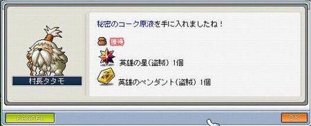 20070330023433.jpg