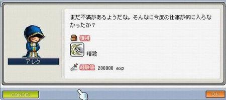 20070331035529.jpg