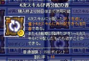 20070409011214.jpg