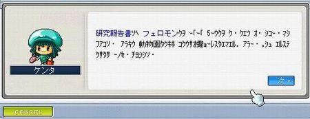 20070409014518.jpg