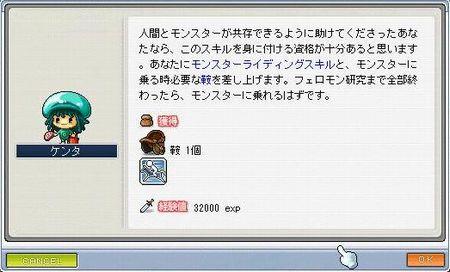 20070409014836.jpg