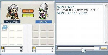 20070413014851.jpg