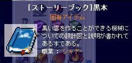 20070414041845.jpg