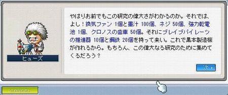 20070414042550.jpg