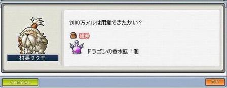 20070417113818.jpg