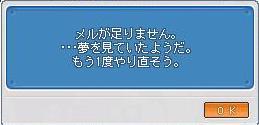 20070417114140.jpg
