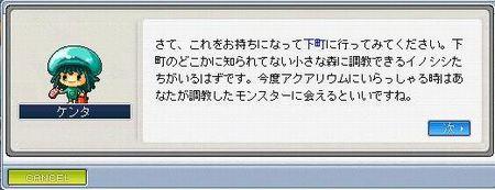 20070417114356.jpg