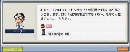 20070420021848.jpg