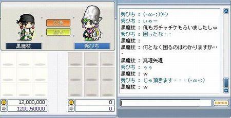 20070422133946.jpg