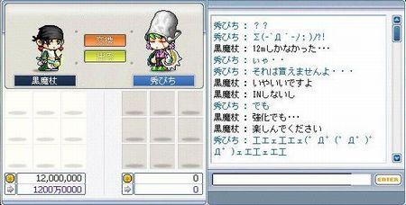 20070422134411.jpg