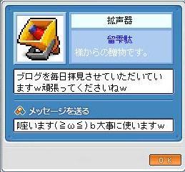 20070430011554.jpg