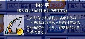 20070430011715.jpg