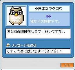 20070504021831.jpg