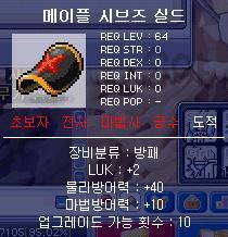 20070527095309.jpg