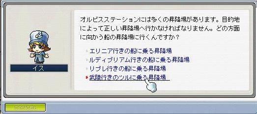 20070603153723.jpg