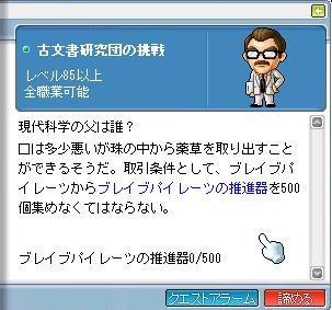 20070620130825.jpg