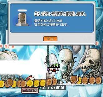 20070701152437.jpg