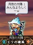 20070703004640.jpg