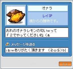 20070819015829.jpg