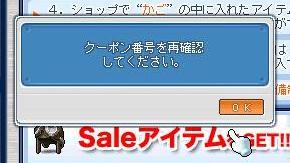 20070905012800.jpg