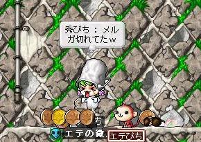 20070911235538.jpg