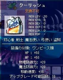 20070912000630.jpg