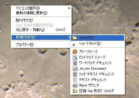 20070913012757.jpg