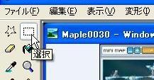 20070913014446.jpg