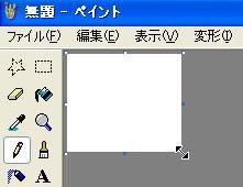20070913015739.jpg