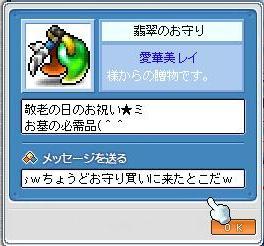 20070920015343.jpg