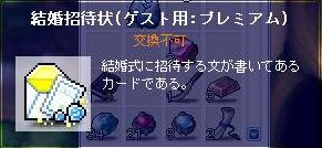 20071007024340.jpg