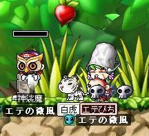 神ちゃん死4