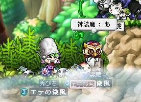 神ちゃん死5