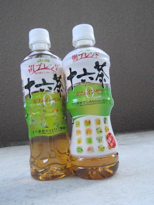 2種類の十六茶のペットボトルがいい!