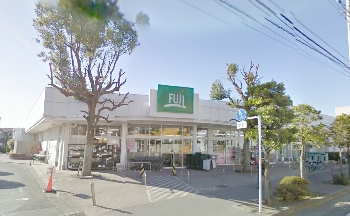 富士スーパー鉄砲道