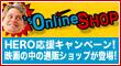 bnr_onlineshop.jpg