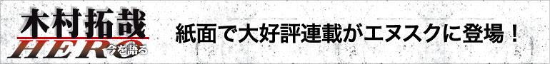 hero_title.jpg