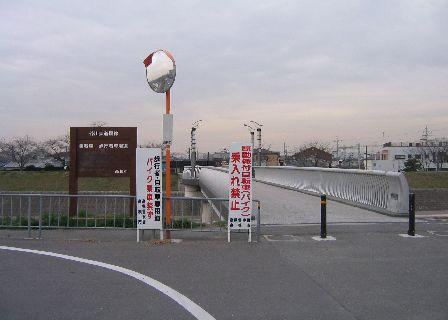 20070305224046.jpg