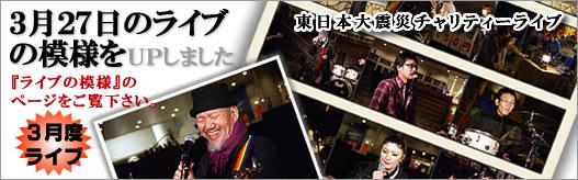 moyou_banner_1_20110410052946.jpg