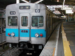 【メトロ】5057F_01
