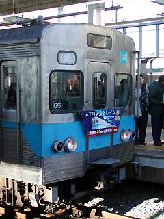 【メトロ】5066F_01