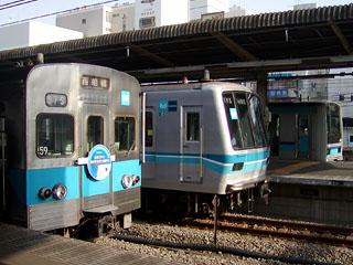【メトロ】5059F_01