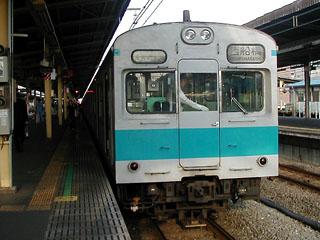 【三鷹】K7_01