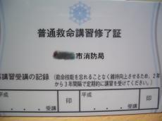 CIMG1349.jpg